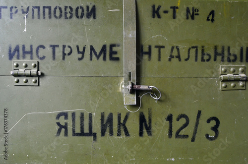 Soviet military box of 60-th for instruments Canvas Print
