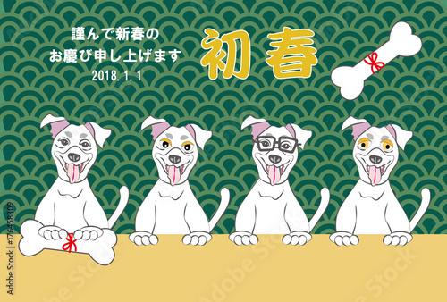 Spoed Fotobehang Voor kinderen ポップな四匹の犬と骨の年賀状テンプレート戌年2018