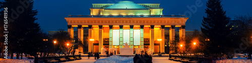 Papiers peints Opera, Theatre Illuminated Novosibirsk Opera and Ballet Theater is popular place in Siberia, Russia