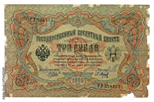 Fotografía  tzarist vintage 3 rubles banknote bill (credit ticket) isolated on white backgro