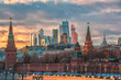 view of the City Moscow
