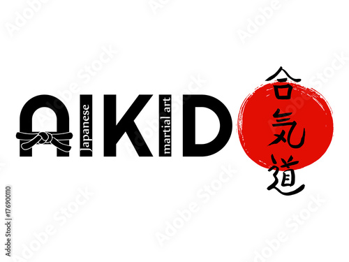 Canvas Print Aikido - vector stylized font with black belt and japanese symbols on sun background