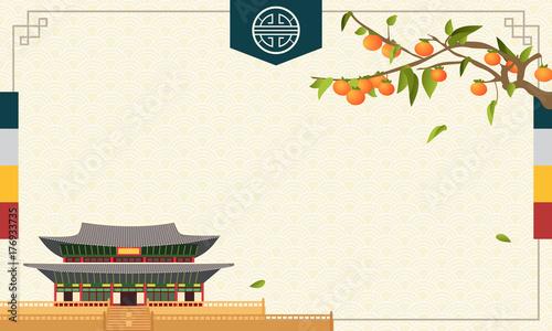 Photo  Korean Harvest Mid Autumn Festival (Chuseok or Hangawi) Background vector illust