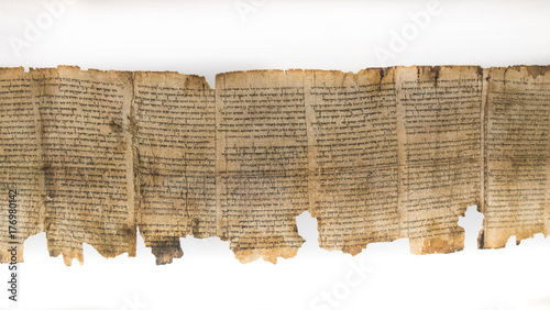One of Dead Sea Scrolls, displayed in Shrine of the Book Wallpaper Mural