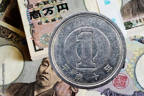 Fotografía  Japanese Yen