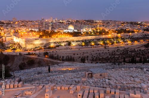 Zdjęcie XXL Izrael