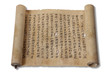 canvas print picture - Old japanese manuscript scroll isolated on white background with drop shadow