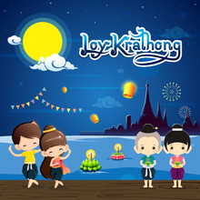 Loy Krathong Festival With Cut...
