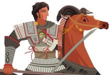 Alexander The Great Mosaic Rid...