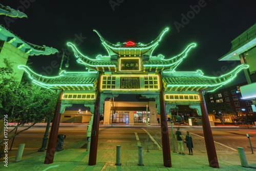 Night view of the Chinatown central plaza