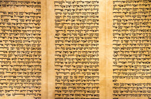 "A Sefer Torah Or ""Torah Scroll..."