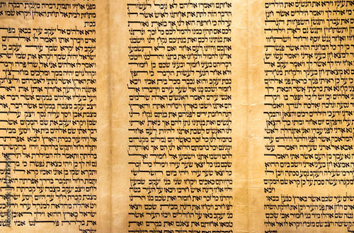 Photo A Sefer Torah or Torah scroll is a handwritten copy of the Torah, Torah is the
