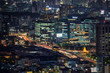 Seoul skyscrapers in the night, South Korea.