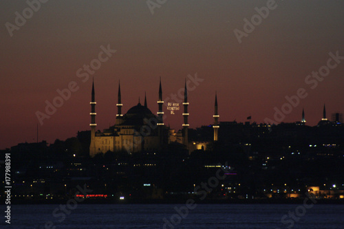 Plakat Ramadan w Stambule