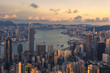 Panorama of Hong Kong in Warm, Late Afternoon Light