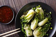 Stir-fry Spicy Baby Bok Choy C...