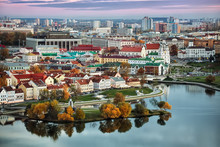 Panoramic View Of The Historical Center Of Minsk. Belarus. Sunset. Autumn.