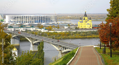 Fotobehang Stadion View of Nizhny Novgorod from the embankment