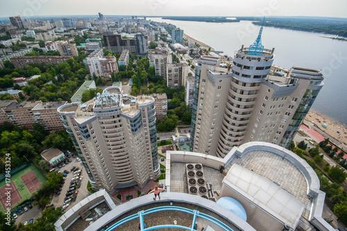 Valokuva  Samara, view of the city from above