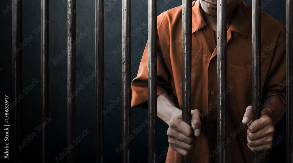 Fototapety, obrazy: Man in prison