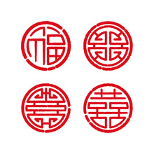 Chinese Four Blessing Sign, Se...