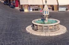 Beautiful Public Fountain In R...