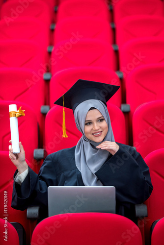 1187abff6fd Girl Wearing Hijab Graduation Concept Buy This Stock Photo And