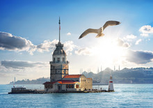 Maiden Tower In Turkey
