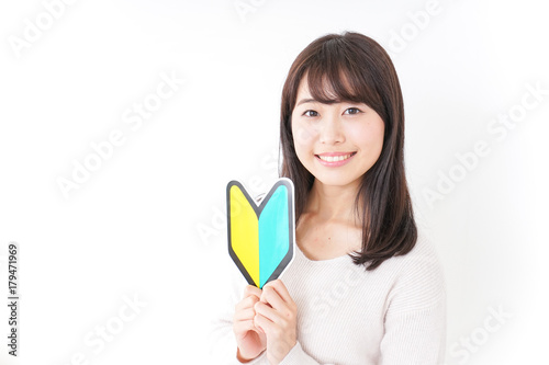 beginner woman Wallpaper Mural