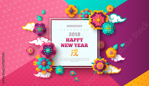 2018 chinese new year modern geometric background