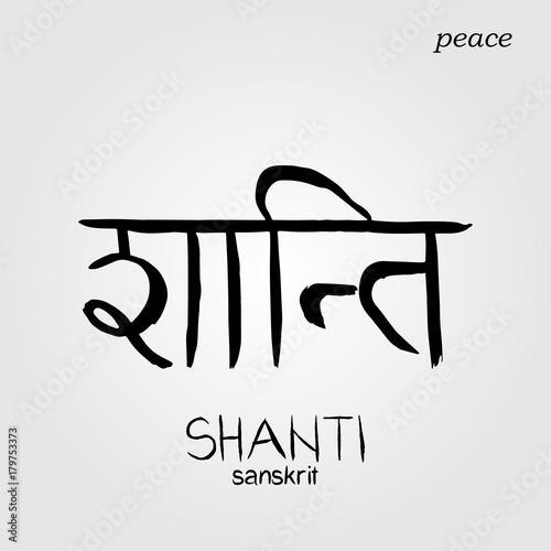Sanskrit hand drawn Calligraphy font Shanti, Translation
