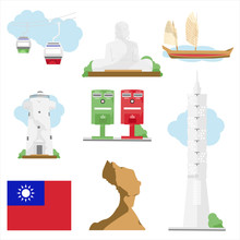 Taiwan Travel Vector