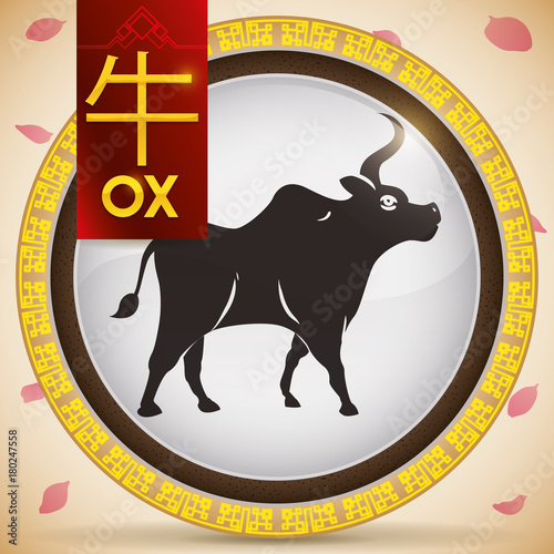 Button with Chinese Zodiac Ox and Fixed Element: Earth, Vector