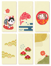 Japanese Envelop Background Vector. Decoration Elements Such As Dog, Carp Fish, Tree, Doll, Flower For Ceremony Card, Greeting Poster.