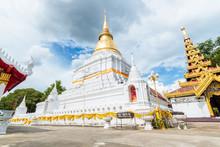 Wat Phra Kaew Don Tao Suchadar...