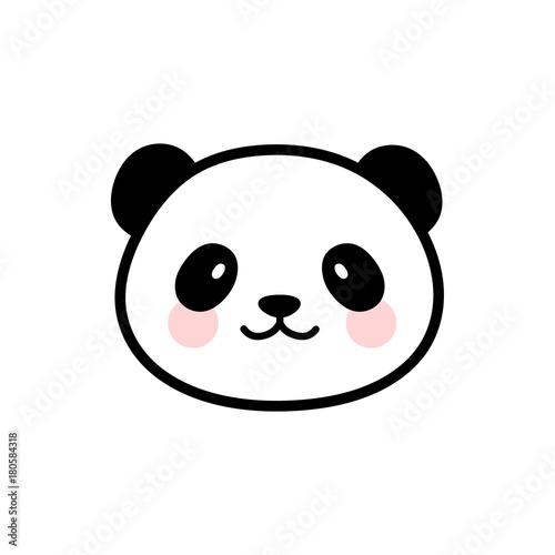 Photo  Cute Panda Face Vector Icon