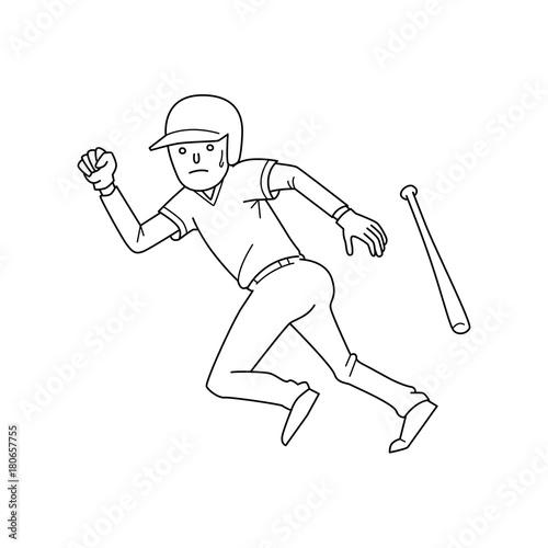 Photo  Vector illustration of a baseball player hitting the ball.