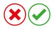 Leinwanddruck Bild - Check mark vector icon