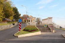 Colonnade And The Fountain On Gagarin Boulevard In Pyatigorsk, Russia