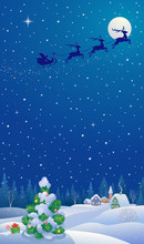 Christmas Tree Vertical Banner