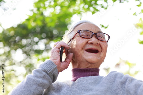 Canvas Print close up of one lovely toothless senior Chinese woman