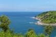 Seascape, tropical island, sunny day
