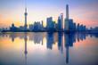 Shanghai skyline in the morning, Shanghai China