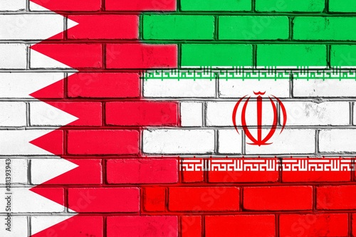 Fotografija  Brick wall. Ver. 2. Iran vs Bahrain