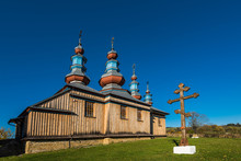 Orthodox Wooden Church In Koma...