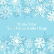 Happy new year background. Winter snow card. Turkish- Mutlu Yillar