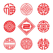 Chinese Symbol In Round Shape For Chinese, Japanese Or Asian New Year Ornament. Oriental Circle Art Icon. Red Border Pattern Window Frame. Vector Illustration