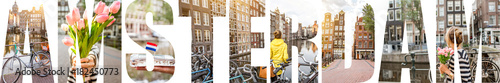 Photo  AMSTERDAM letters filled with pictures of famous places and cityscapes in Amster