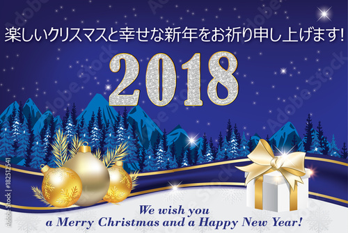 merry christmas and a happy new year 2018 written in japanese and english corporate greeting card designed for the japanese american companies buy this stock illustration and explore similar illustrations adobe stock