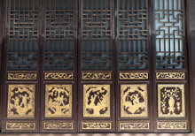 Antique Style Chinese Wooden D...